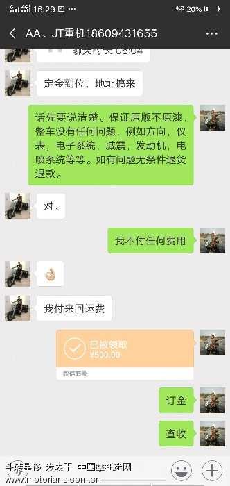 Screenshot_2018_1017_162925.jpg
