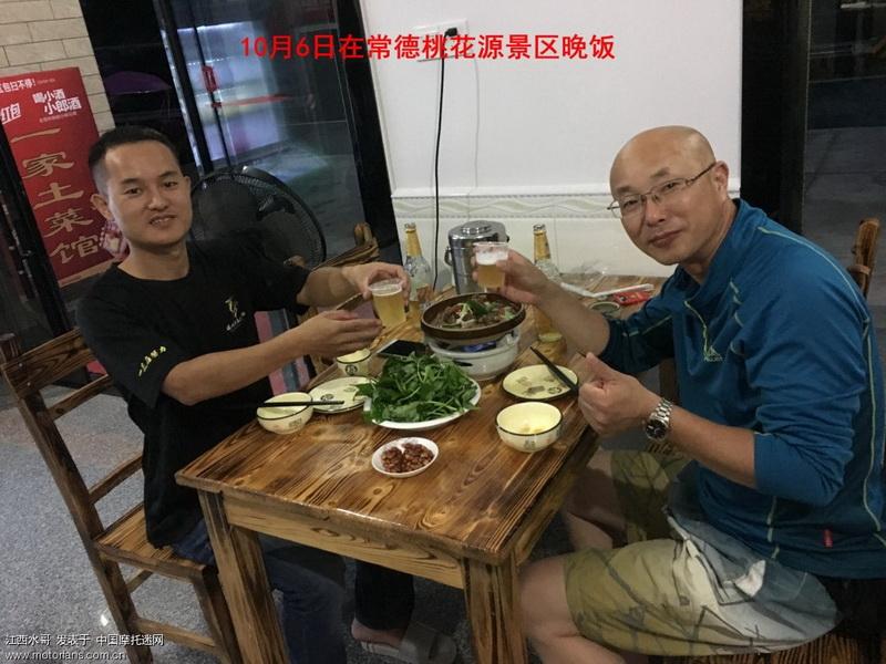 2018-07-06 195825_副本_副本.jpg