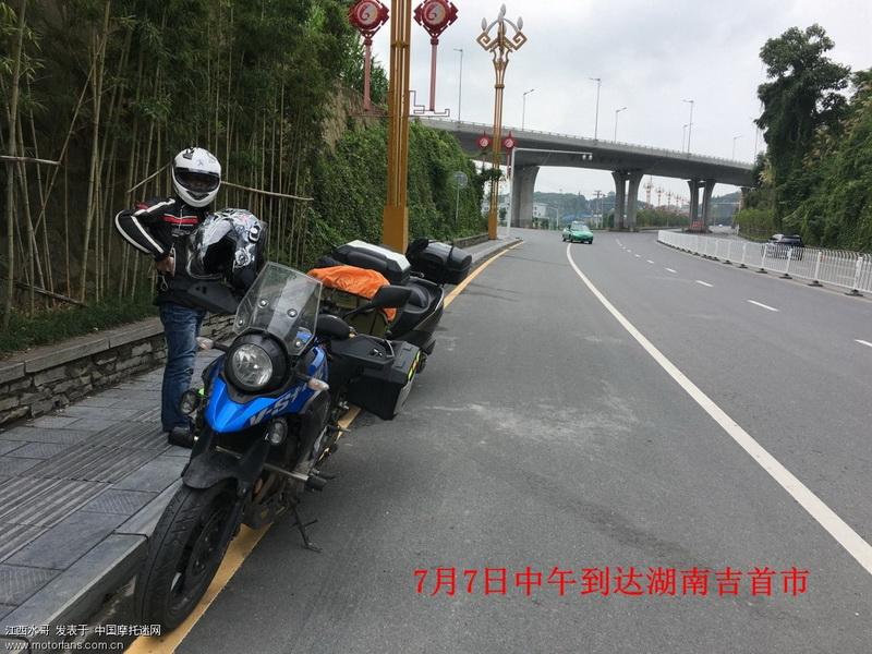 2018-07-07 105415_副本.jpg
