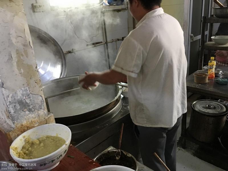 尝尝豆腐汤。