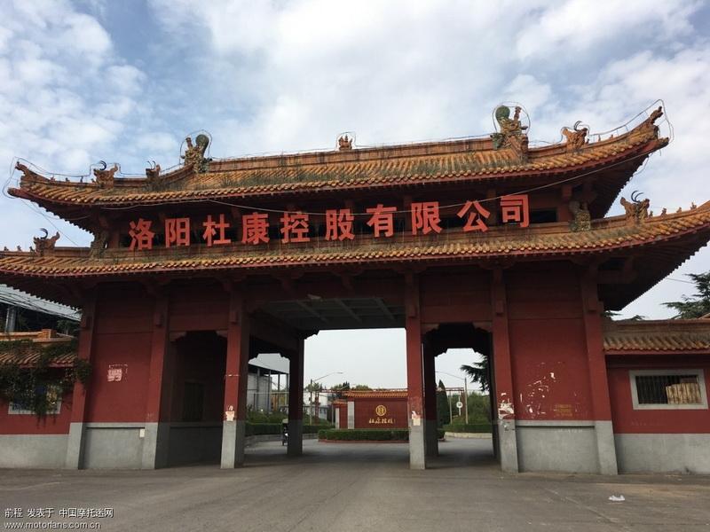 """经过汝阳的杜康酒厂,还记得当年的广告词""""何以解忧,唯有杜康"""""""
