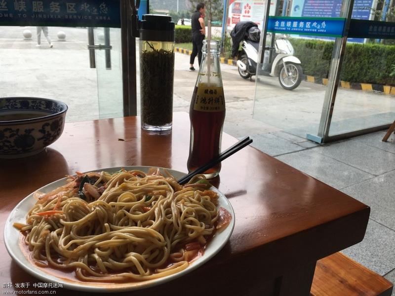 金丝峡服务区午饭。