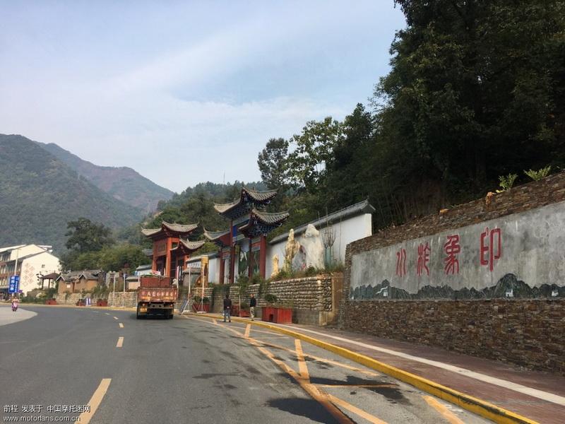 高速出口的印象墙