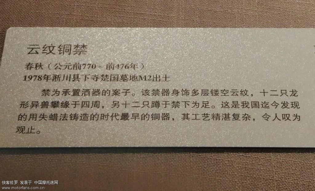 IMG_20180227_141629_副本.jpg