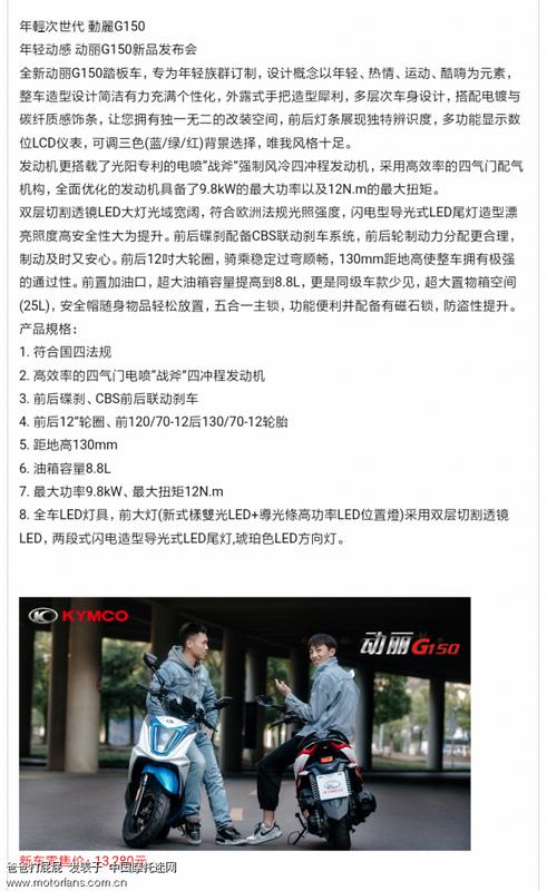 Screenshot_2019-01-10-19-47-34-074_com.tencent.mobileqq~01.png