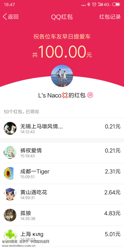 Screenshot_2019-01-22-16-47-41-860_com.tencent.mobileqq.png