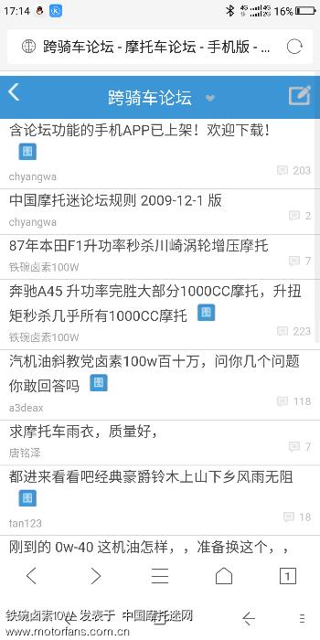 Screenshot_2019-02-10-17-14-37.png