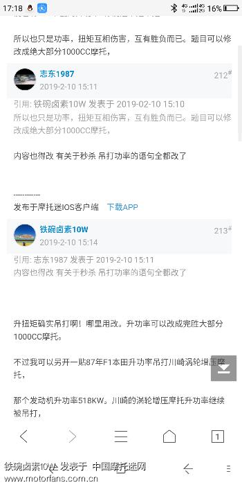 Screenshot_2019-02-10-17-18-11.png