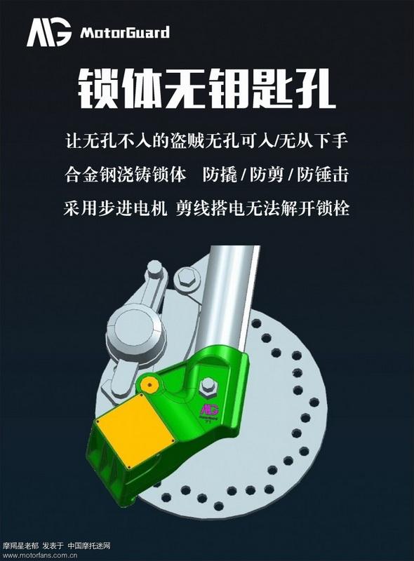 智能锁1.jpg
