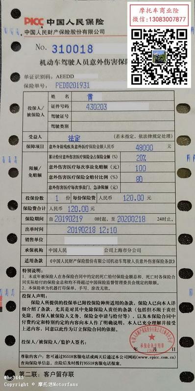第三者车险包括车损吗 中国人保车损险和第三者险多少