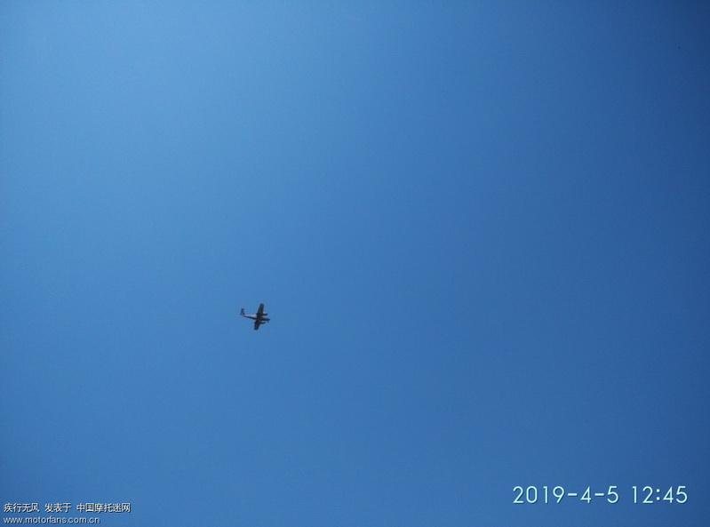 2019-04-05 12-45-01 MI3-3945.jpg
