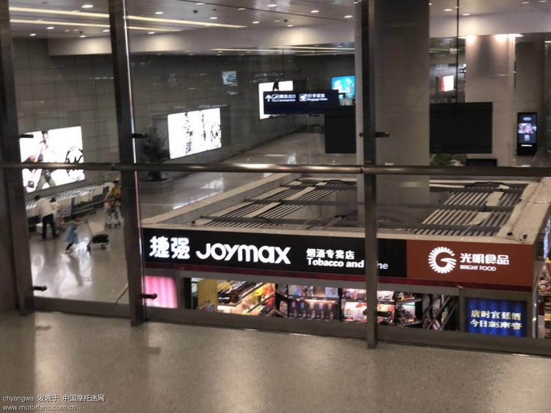 JoyMax.jpg