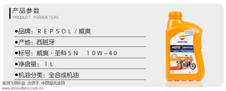 O1CN01Si3Kuc1V4NsSqx8u6_!!3653892599.jpg
