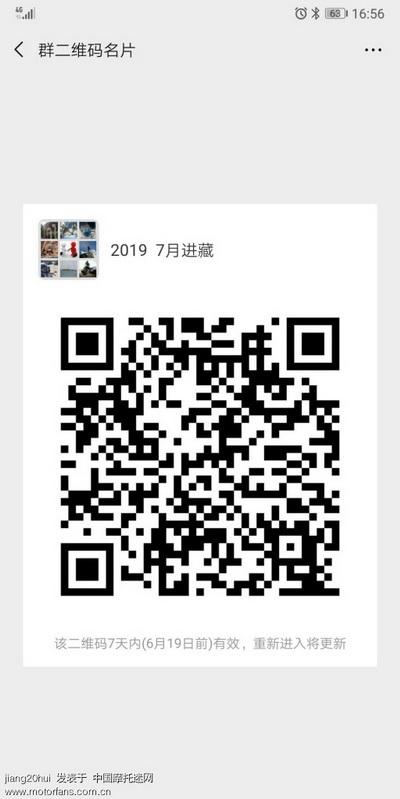微信图片_20190612165751.jpg