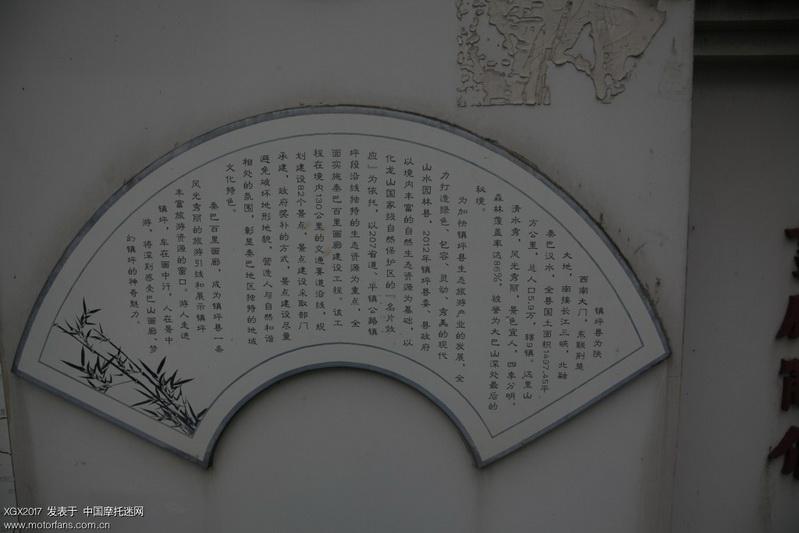 IMG_0461_爱奇艺.jpg