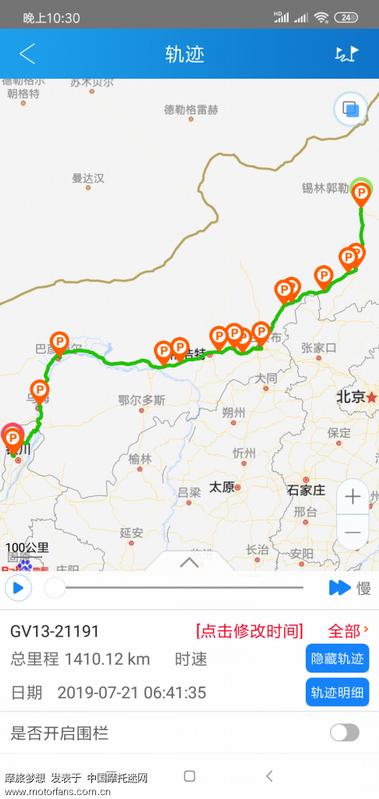 Screenshot_2019-08-24-22-30-43-021_com.jimi.tuqia.png