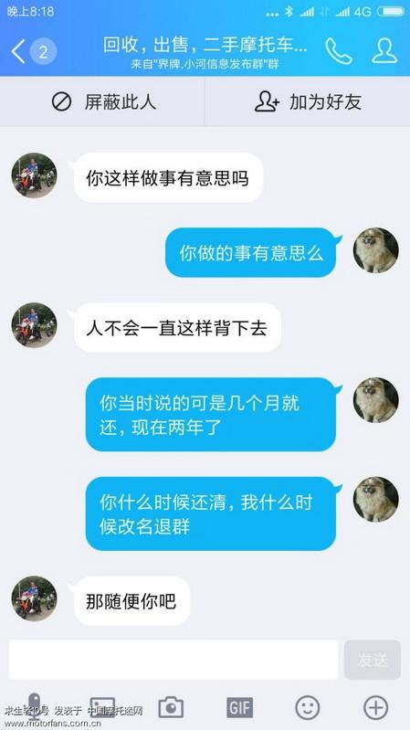 Screenshot_2017-06-22-20-18-44-567_com.tencent.mobileqq.png