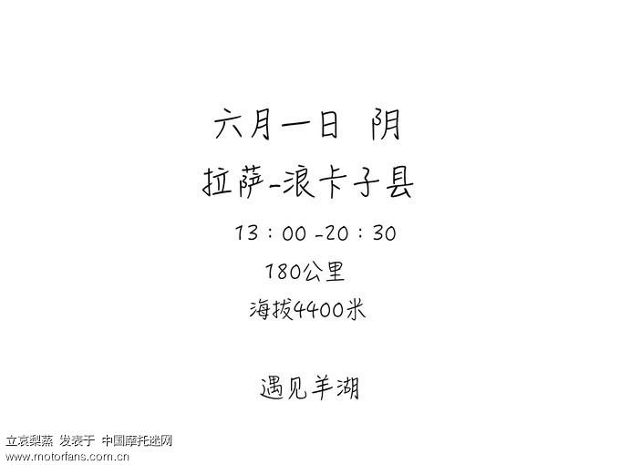 20190902_174932_058.jpg