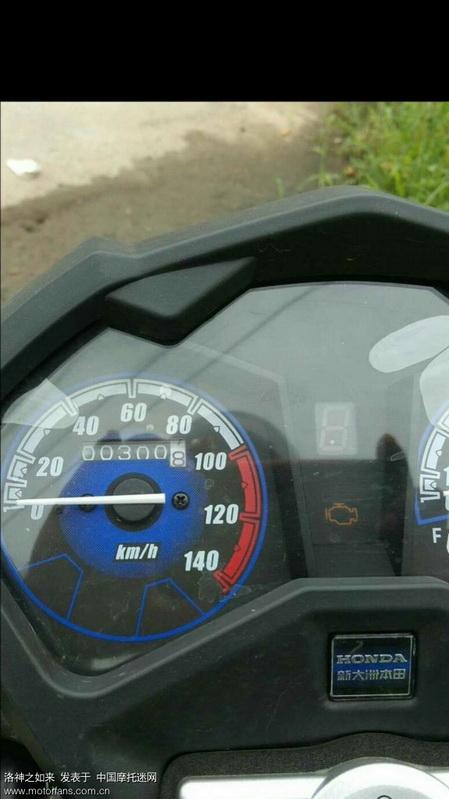 起点300公里满油