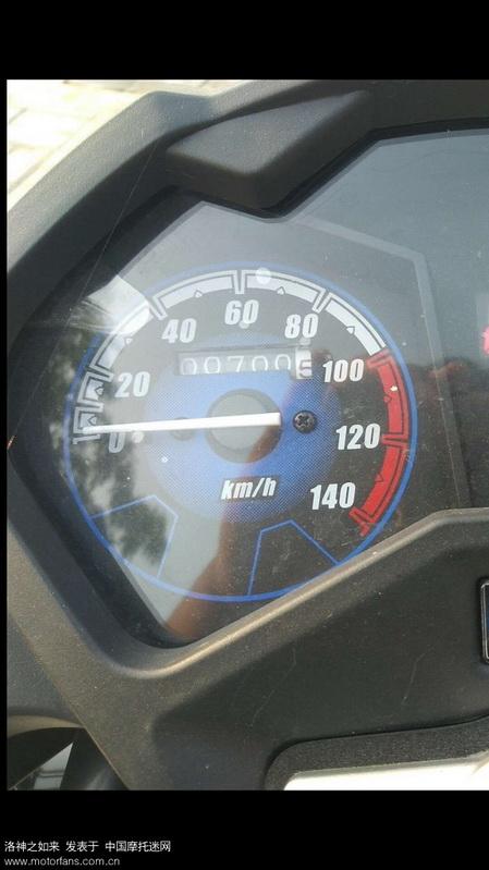 终点700公里7.98L满油
