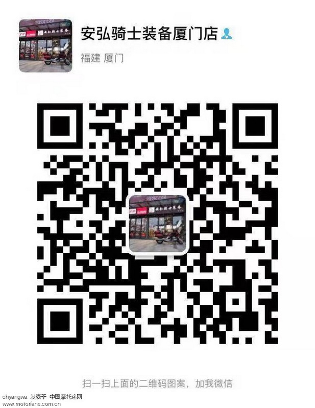 微信图片_20191008225437.jpg