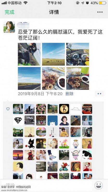 微信图片编辑_20191120144919.jpg