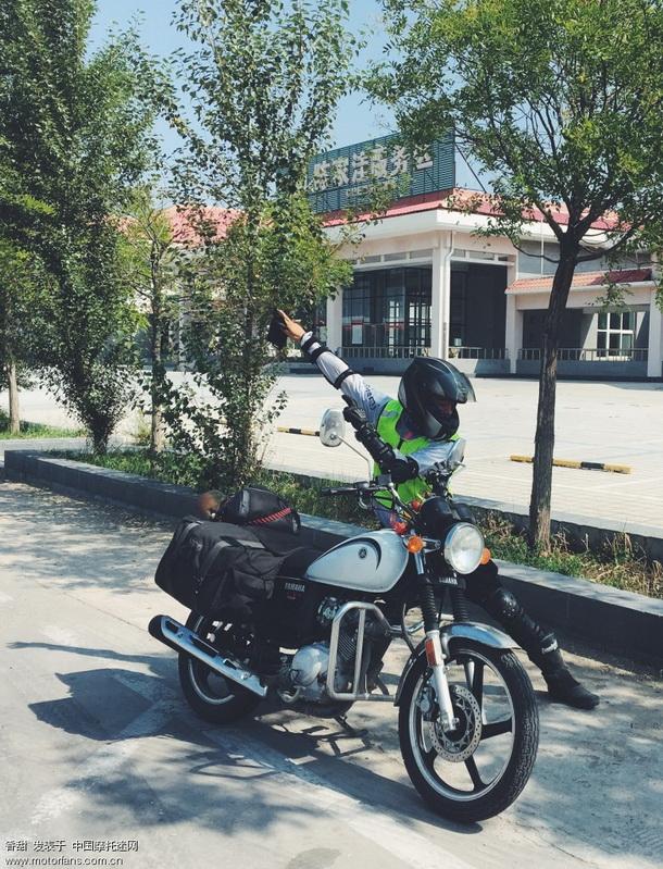 SRWC1000.JPG