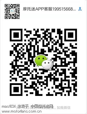 微信图片_20191206101857.png