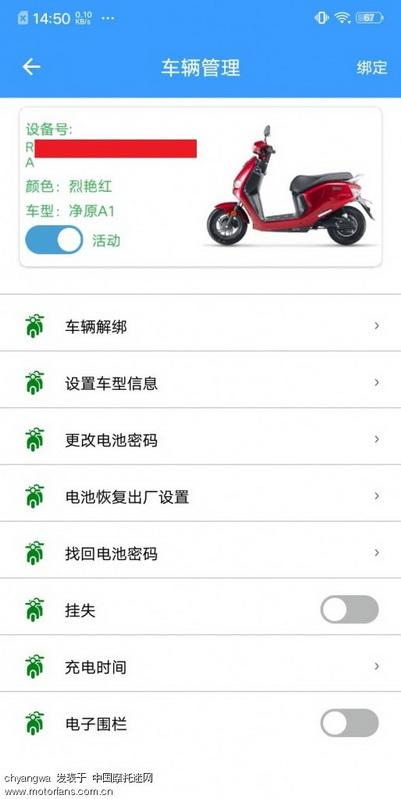 a1-app.jpg