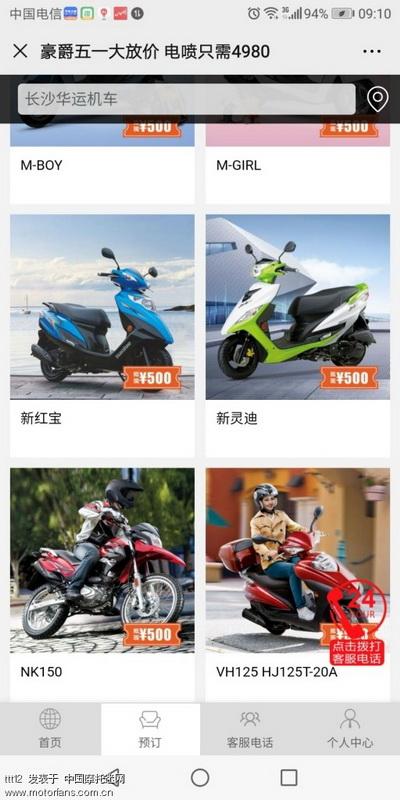QQ图片20200523091135.jpg