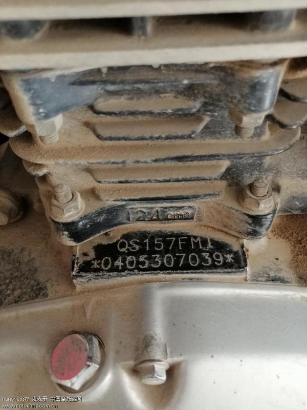 157F的发动机