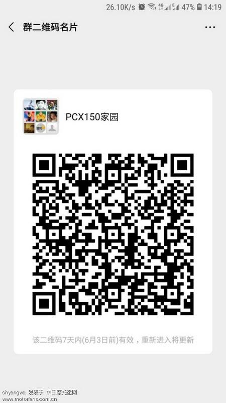 PCX群.jpg