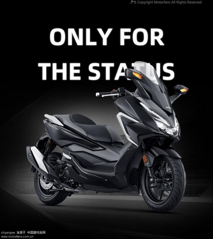 Honda NSS350 CM300 PR (3).jpg