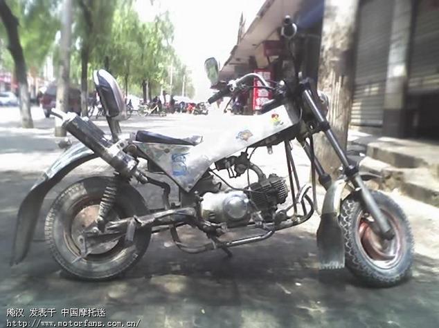 问题;我的摩托大阳90-a减震