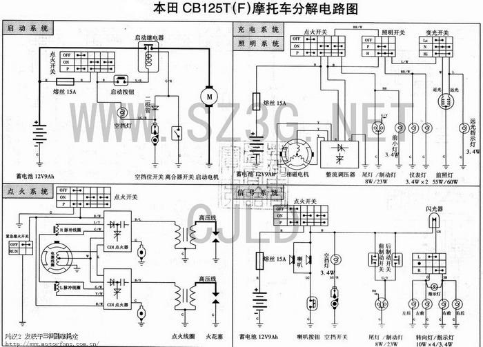 电路 电路图 电子 户型 户型图 平面图 原理图 700_503