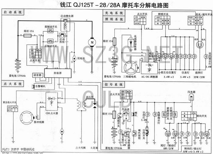 电路 电路图 电子 工程图 平面图 原理图 700_506