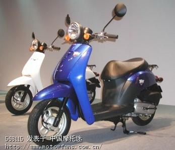 - 摩托车论坛