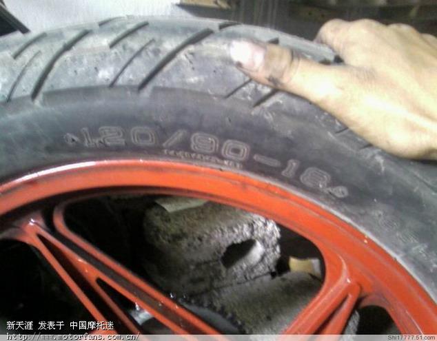 调整大小 56与前轮一起装的原后胎.jpg