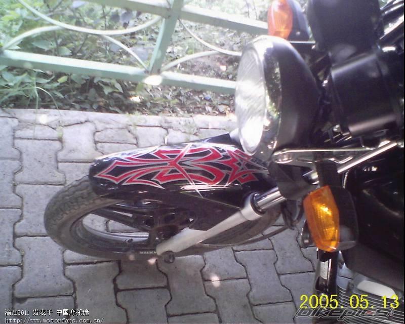 bikepics-934022-800.jpg