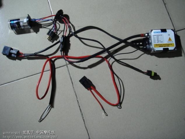 氙气灯的接法 - 维修改装 - 摩托车论坛 - 中国摩托