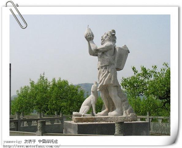 清明节四川苍溪梨博园,红军渡,阆中古城游