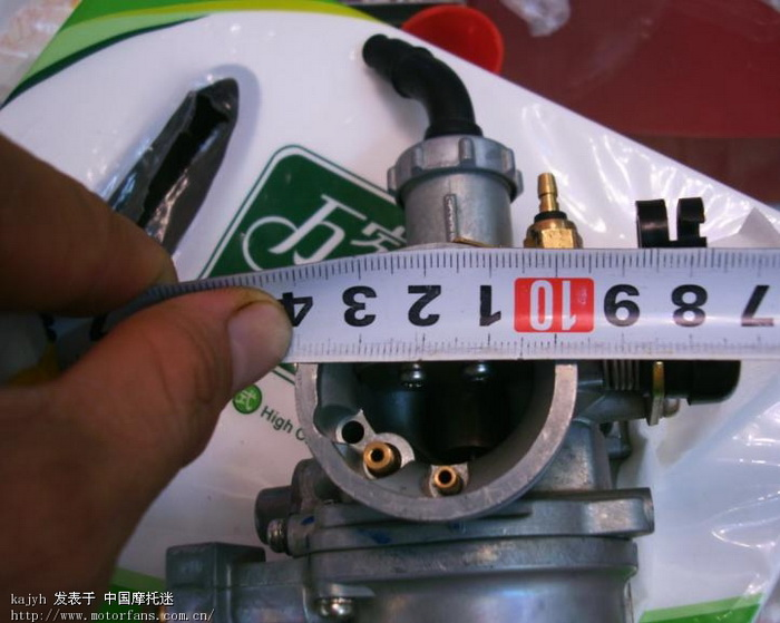 原装化油器进气口.jpg