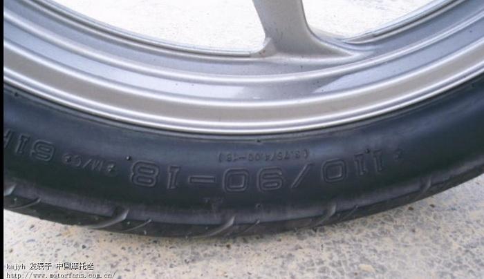 改的轮胎2.jpg