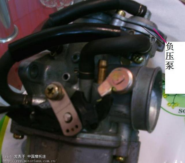 进口的化油器.jpg
