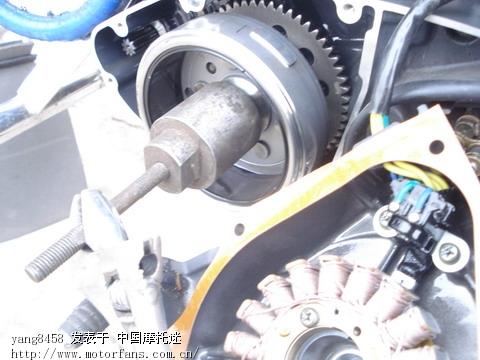 拆卸转子的专用工具.jpg