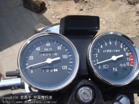 改动时车的公里数.jpg
