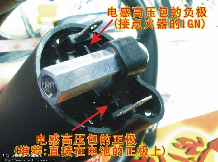 轻骑骏豹这个车是普通cdi点火器还是pei点火器