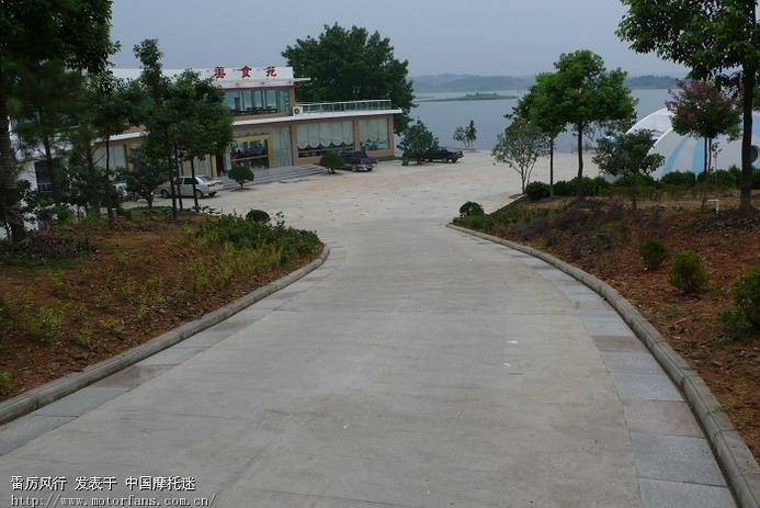 广水市长岭徐家河水库风景