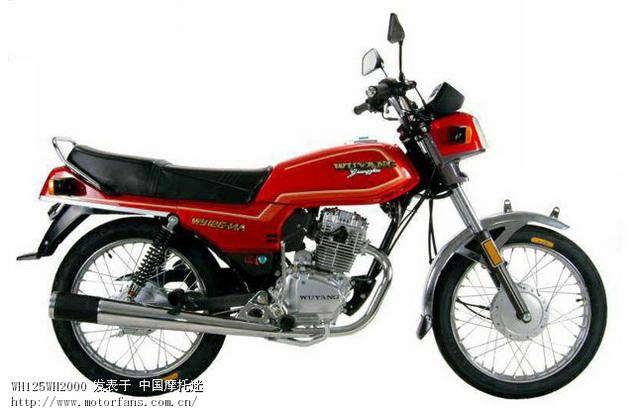 两款广州五羊125摩托车的比较 - 五羊本田-骑式车讨论