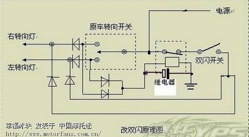 电路 电路图 电子 原理图 485_268